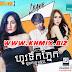 [Album] M Production CD Vol 84 | Khmer Song 2016