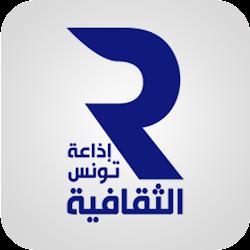 ECOUTEZ RADIO culturelle EN DIRECT (Radio Tunisie)