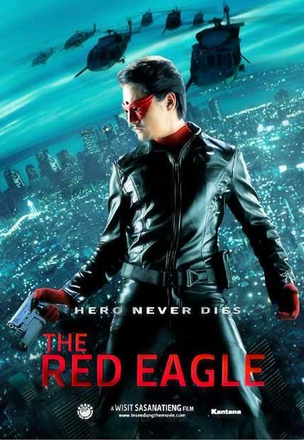 Hasil gambar untuk film red eagle