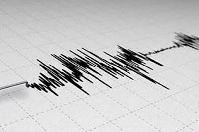 زلزال يضرب غرب فرنسا بقوة 4.8 ريختر
