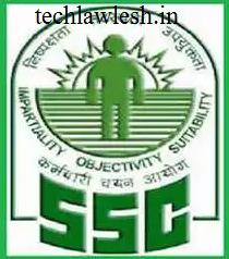 SSC JE Recruitment 2019Application Begins Online,check Detail(एसएससी जेई भर्ती 2019 ऑनलाइन शुरू,देखे डीटेल)