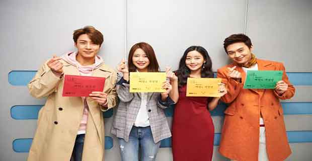 drama Korea terbaru juni 2018