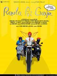Aiven Raula Pai Gaya 2012 Punjabi Full Movie Download 400mb HD MP4