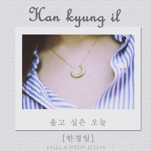 HAN KYUNG IL – 울고 싶은 오늘 – Single
