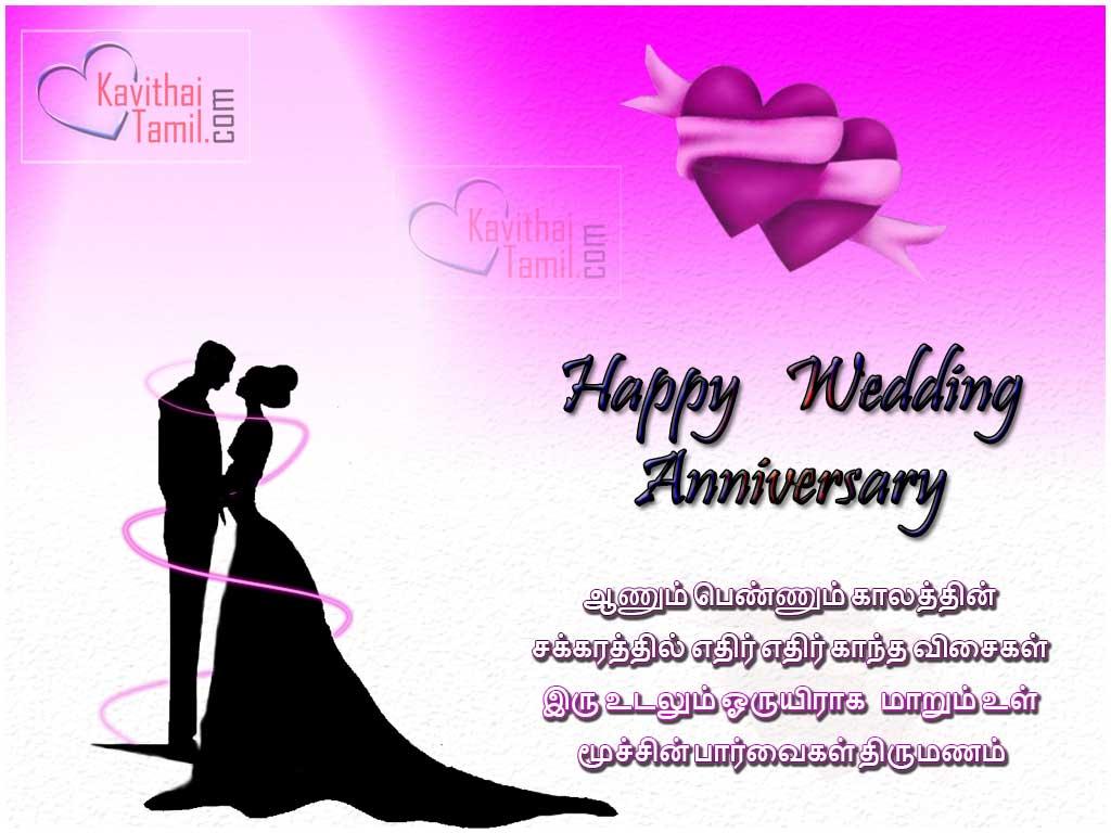 Congratulations to marriage