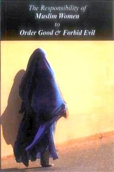 order-good-forbid-evil-women-responsibility