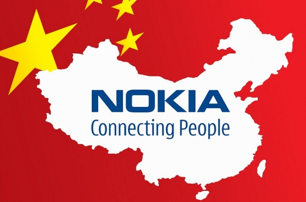 Nokia lại bị bán, lần này sẽ thuộc về tay người Trung Quốc?