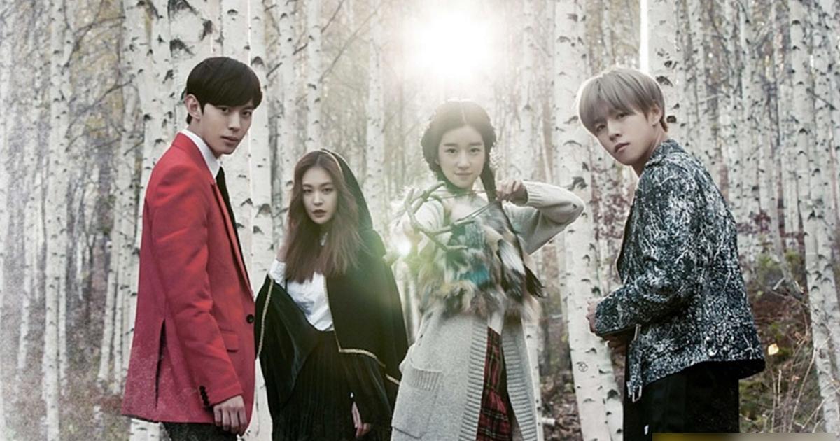 Phim mới Hàn Quốc: Phim trường học Moorim (Moorim School 2016)