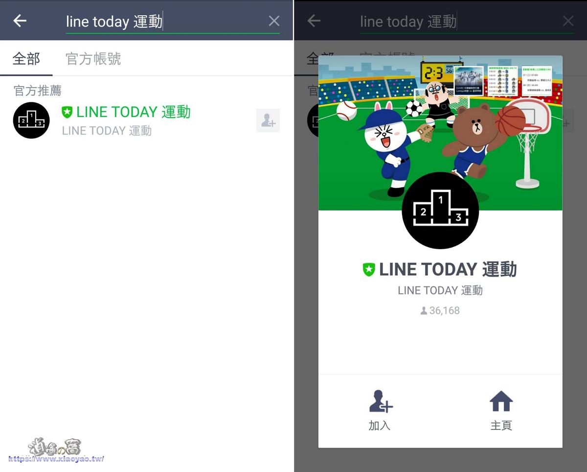 LINE Today 轉播中華職棒