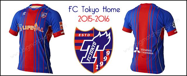 Jual Jersey Bola Grade ORI Tokyo FC Home Official 2015-2016