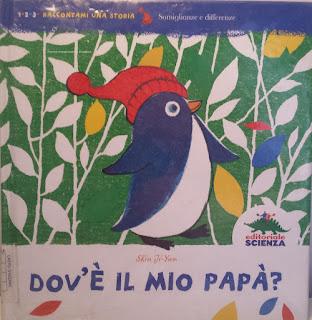 Dov'è il mio papà? - Libro per bambini sulle differenze