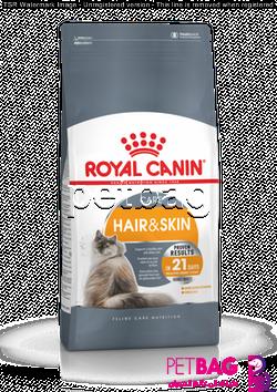اكل قطط لصحة الفرو الشعر والجلد