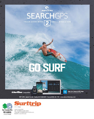 Surftrip Journal ーフトリップジャーナル Vol.94 zip online dl and discussion