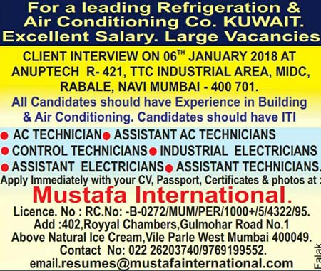 Jobs in Leading Refrigeration & Air Conditioning Company in Kuwait | Walkin Interview in Anuptech Rabale Mumbai