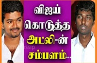 Atlee Opens Up About 3rd Film With Vijay