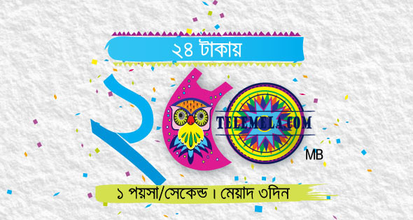 Grameenphone Pohela Boishakh Offer