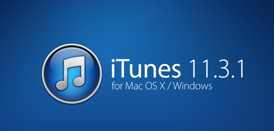 iTunes 11.3.1 (32-bit) 2015 Free Download