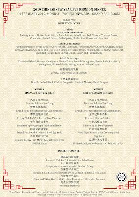Media Preview Menu Set Sempena Tahun Baru Cina 2019 di Restoran Dynasty , The Grand Renai Kota Bharu | Kali pertama seumur hidup AM mendapat peluang jemputan untuk merasai menu tahun baru cina di Kota Bharu.  Bukan itu sahaja, menu yang disediakan juga adalah HALAL dan semua masyarakat boleh menikmati hidangan tahun baru cina di Hotel Grand Renai Kota Bharu.  AM hadir sedikit awal daripada jadual yang di beri kepada AM iaitu sekitar jam 11.45 pagi telah sampai di Hotel Grand Renai. AM di sambut oleh pegawai pemasaran hotel yang begitu mesra dan menerangkan perjalanan program yang akan berlangsung nanti.  AM juga dibekalkan dengan beberapa dokumen yang menenrangkan set menu yang di tawarkan oleh pihak hotel kepada bakal pelanggang yang berminat untuk menyambut Tahun Baru Cina di Hotel Grand Renai. Media Preview Menu Set Sempena Tahun Baru Cina 2019 di Restoran Dynasty , The Grand Renai Kota Bharu  Pengarah Tourism Malaysia Kelantan adalah tertamu terhormat untuk Media Preview Menu Set Sempena Tahun Baru Cina 2019 di Restoran Dynasty Kota Bharu.  Program Bermula Dengan ucapan daripada wakil pihak Hotel Grand Renai.  Permulaan program bermula dengan ucapan daripada wakil pihak Hotel Grand Renai yang menerangkan pakej atau set menu yang di sediakan oleh pihak hotel yang boleh di tempah untuk Perayaan tahun baru cina pada 2019.