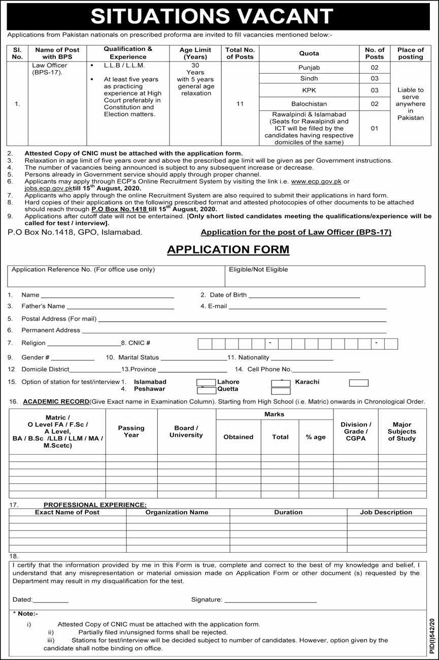 Election Commission Of Paksitan July 2020 Jobs