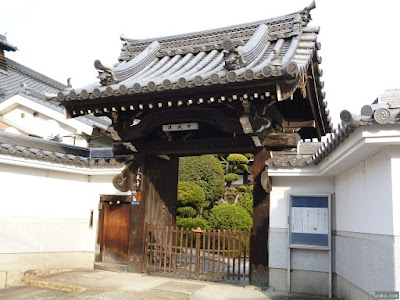 顕本法華宗蓮成寺