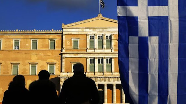 Handelsblatt: «Ελληνικό δράμα, τέταρτη πράξη»