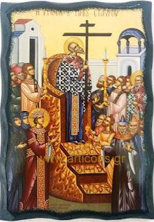 593-594-595-Η Ύψωσις Τιμίου Σταυρού εικόνες αγίων χειροποίητες εργαστήριο προσφορές πώληση χονδρική λιανική art icons eikones agion-αγιος-άγιος-Άγιος-αγιοι-άγιοι-Άγιοι-αγια-αγία-Αγία