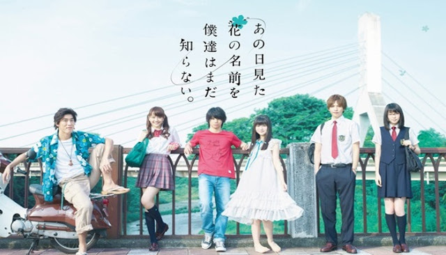 Download Anohana Live Action Subtitle Indonesia