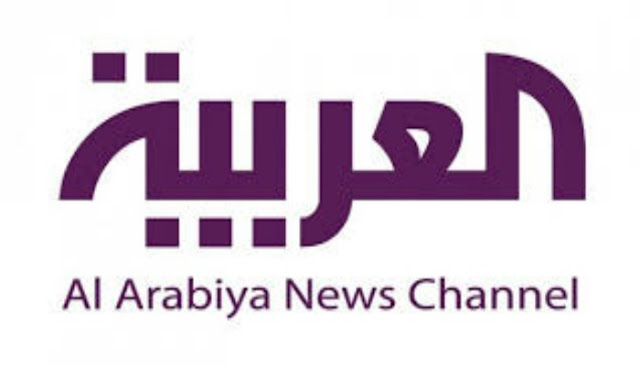 تردد قناة العربية Al-Arabiya Frequency