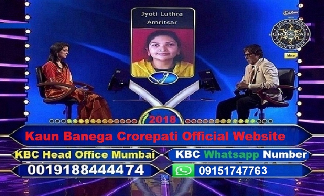 KBC 35 Lakh Lottery Winner 2018 | KBC 25 Lakh Lottery Winner