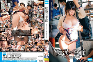 EKDV-440 Seasonal Targeted Big Tits College Student Kirishima Sakura Of Molestation