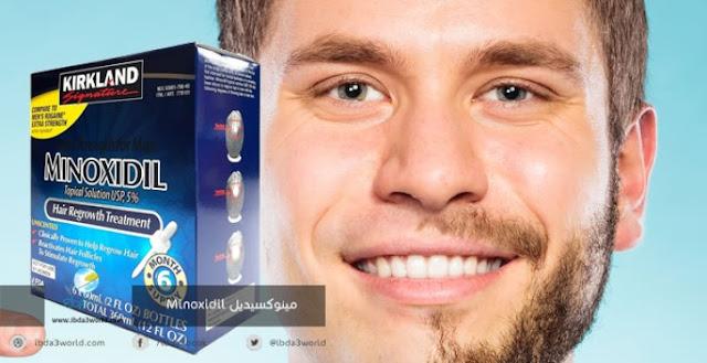 مينوكسيديل Minoxidil : قصة أشهر مستحضرات تساقط الشعر الى الان 2017