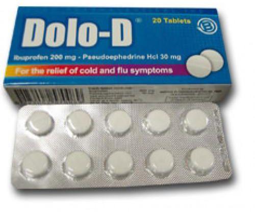 سعر ودواعى إستعمال دولو دى Dolo D أقراص لعلاج البرد