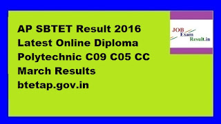 AP SBTET Result 2016 Latest Online Diploma Polytechnic C09 C05 CC March Results btetap.gov.in