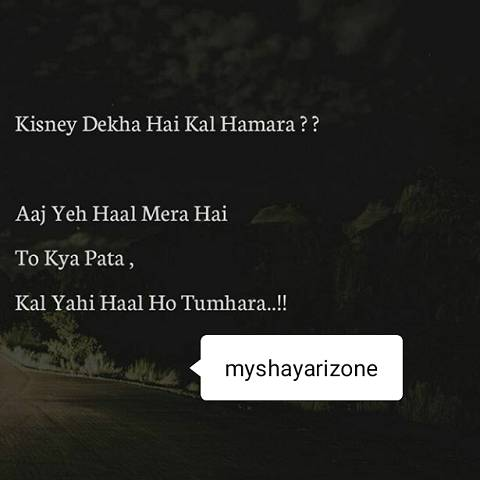 Best Hindi Sad Shayari Pic SMS