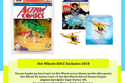 Hot Wheels SDCC Exclusive 2018