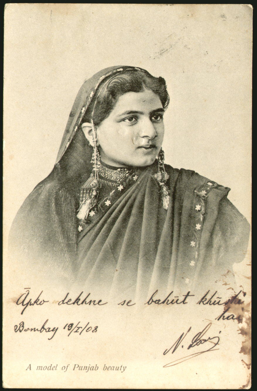 Postcard of a Beautiful Punjabi Woman - 1908