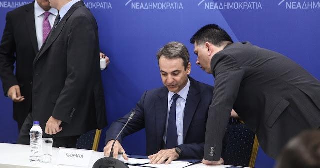 Για ποιο λόγο ο Κ. Μητσοτάκης θα βρεθεί σε εκδηλώσεις Μνήμης για τη Γενοκτονία των Ελλήνων του Πόντου