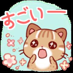 Cute Leopard Cat 2. (Japanese)