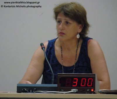 Χαϊλατζίδου Γνωσούλα: TTIP free zone η Πιερία