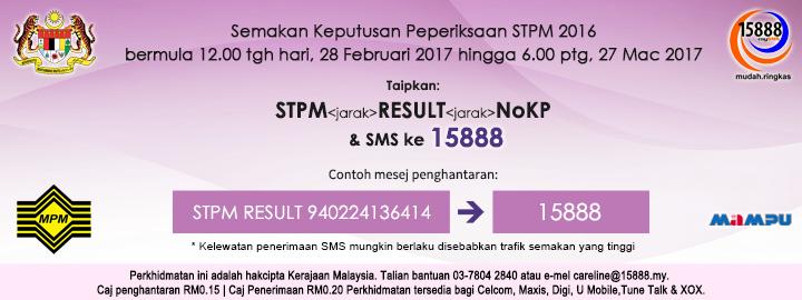 Keputusan STPM 2016