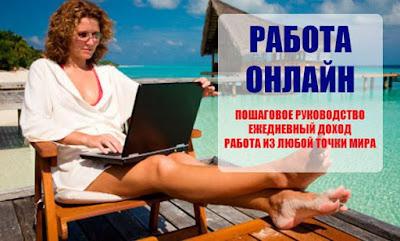 интернет заработок , +как зарабатывать +в интернете , +как заработать +в интернете , +как заработать деньги +в интернете , +как зарабатывать деньги +в интернете , +как заработать без интернета , +как зарабатывать +в интернете без , +как заработать +в интернете без вложений , +как зарабатывать +в интернете без вложений , зарабатывать деньги +в интернете без вложений , интернет заработок , заработать деньги , зарабатывать интернет , вложение интернет , интернет работа , заработок вложение , зарабатывать деньги , можно заработать , дополнительный заработок , удаленный работа , можно заработать деньги , работа дом интернет , где заработать , заработок без вложение , интернет работа -дом , заработок без вложение , интернет заработок ,