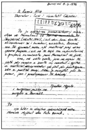 Letra drejtuar Ramiz Alise nga Spartak Ngjela
