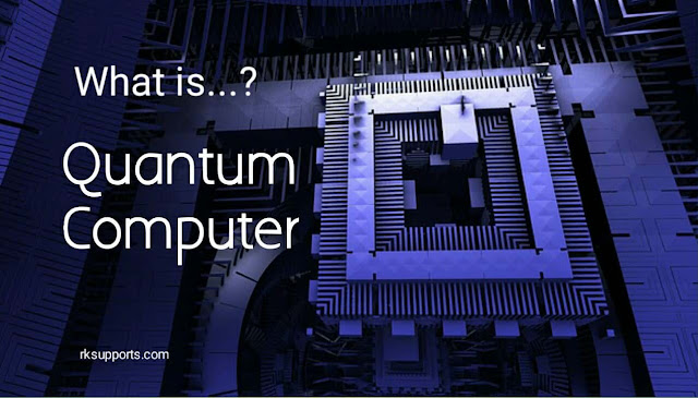 What is Quantum Computer, Quantum Computer Kya Hai, Quantum Computer, Future Computer, computer, computers, quantum computer axplain