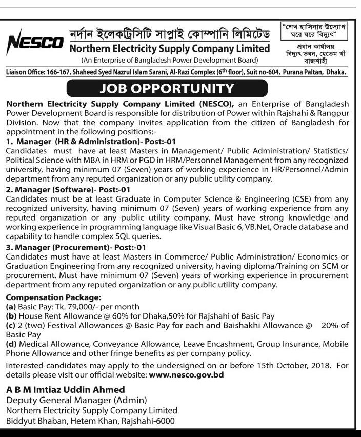 Northern Electricity Supply Company Limited (NESCO) Job Circular 2018