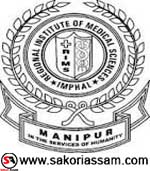Note: RIMS, Imphal, Manipur Recruitment 2019 | Junior Resident | Vacancy 38 | Last Date: 10-05-2019 | SAKORI ASSAM