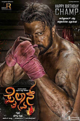 Phailwan First Look Kichcha Sudeep