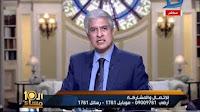 برنامج العاشره مساء مع وائل الابراشى حلقة الثلاثاء 16-5-2017