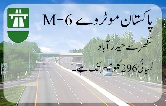 m-6-motorway