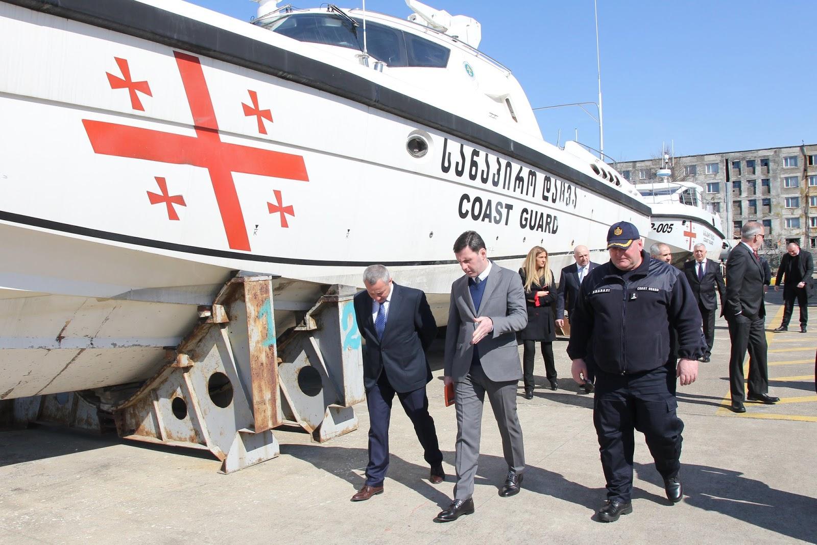 Делегація Морської охорони ДПСУ відвідала Грузію