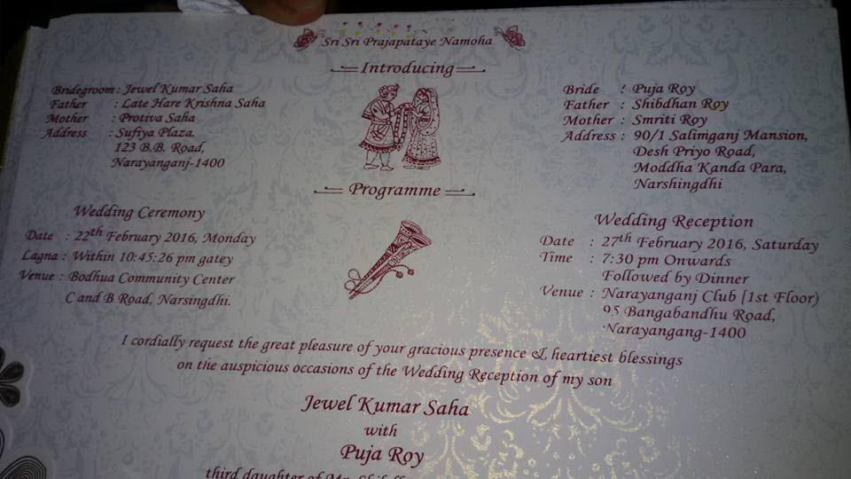 Sports, Money and Lifestyle: Oriya wedding invitation ...